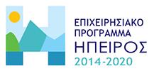 Ήπειρος 2014-2020
